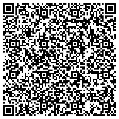 QR-код с контактной информацией организации КОНДФИЛ, ХМЕЛЬНИЦКАЯ КОНДИТЕРСКАЯ ФАБРИКА, ЗАО