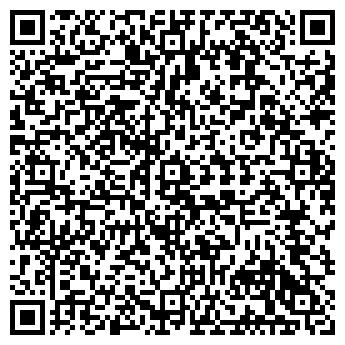 QR-код с контактной информацией организации ХМЕЛЬПИВО, ОАО
