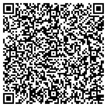 QR-код с контактной информацией организации ПОДОЛЬЕ, ПКФ, ООО