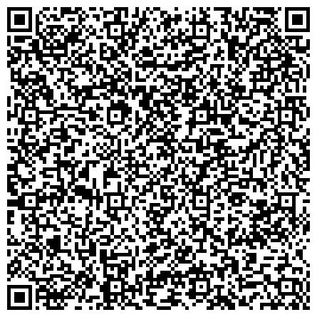 QR-код с контактной информацией организации ХМЕЛЬНИЦКСТАНДАРТМЕТРОЛОГИЯ, ХМЕЛЬНИЦКИЙ РЕГИОНАЛЬНЫЙ ЦЕНТР СТАНДАРТИЗАЦИИ, МЕТРОЛОГИИ И СЕРТИФИКАЦИИ, ГП