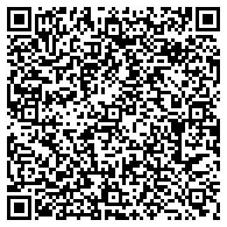 """QR-код с контактной информацией организации ООО   """"Йирка Сервис"""""""