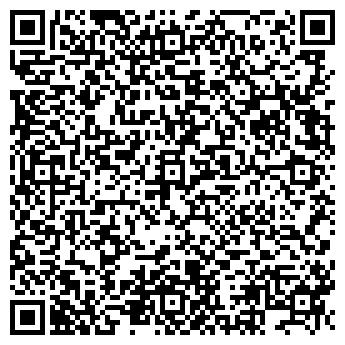 """QR-код с контактной информацией организации ООО """" Валерия"""""""