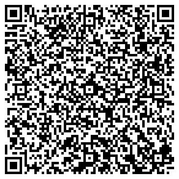 """QR-код с контактной информацией организации ООО """"Техника и Технологии"""""""