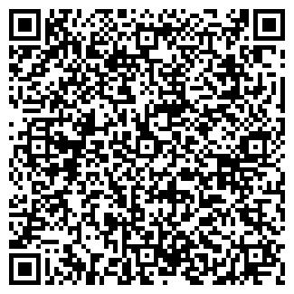 QR-код с контактной информацией организации VODALUX