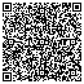 QR-код с контактной информацией организации ШАУМ