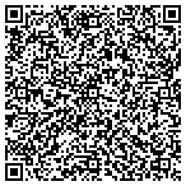 QR-код с контактной информацией организации ИМИДЖ-СТУДИЯ ТАНИ КАПИЛЮК