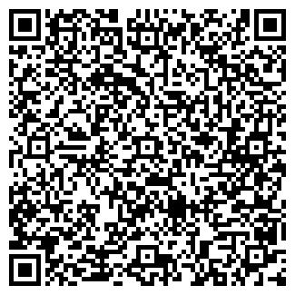 QR-код с контактной информацией организации Т-СТИЛЬ