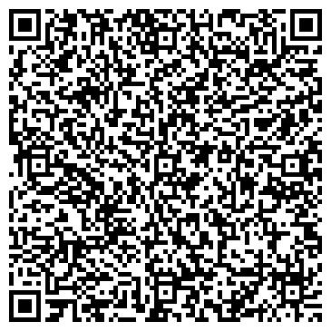 QR-код с контактной информацией организации ООО ТехКомплектСервис