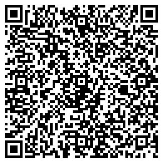 QR-код с контактной информацией организации ИЛАНГ