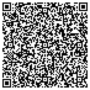 """QR-код с контактной информацией организации ООО """"Теплоклимат"""""""