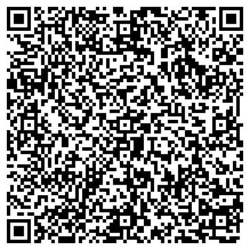 """QR-код с контактной информацией организации ООО """"Моя планета"""""""