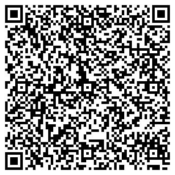 QR-код с контактной информацией организации ООО АрмаВек