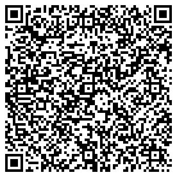 QR-код с контактной информацией организации КАТАРИОС (Закрыто)