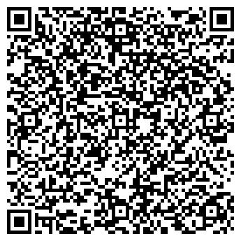 QR-код с контактной информацией организации ООО Аэромонтаж