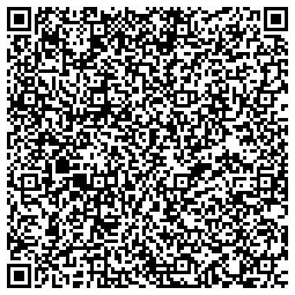 QR-код с контактной информацией организации ОБЩЕСТВЕННАЯ ПРИЁМНАЯ ДЕПУТАТА ГОСУДАРСТВЕННОЙ ДУМЫ РФ РЯЗАНСКОГО ВАЛЕРИЯ ВЛАДИМИРОВИЧА