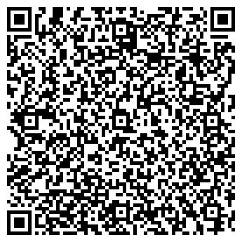 QR-код с контактной информацией организации ПРИЯТНОЕ СВИДАНИЕ