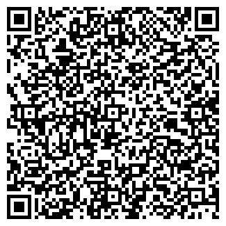 QR-код с контактной информацией организации ШАРМ+