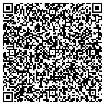 """QR-код с контактной информацией организации ООО """"Ангар 17"""""""