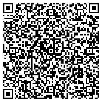 QR-код с контактной информацией организации Эрвест ЧПСУП