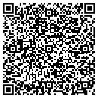 QR-код с контактной информацией организации АВТОРЕЙН