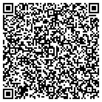QR-код с контактной информацией организации АВТОСЕРВИС КАДИЛЛАК