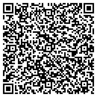 QR-код с контактной информацией организации АВТОТРОЙКА