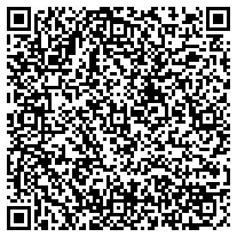 QR-код с контактной информацией организации НА АМУРСКОЙ