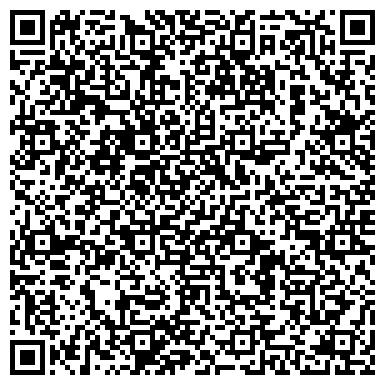 QR-код с контактной информацией организации ООО Единая Транспортная Служба