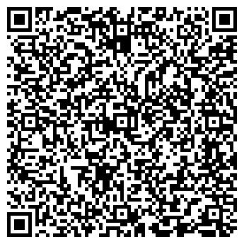 QR-код с контактной информацией организации ООО Гранд Каскад