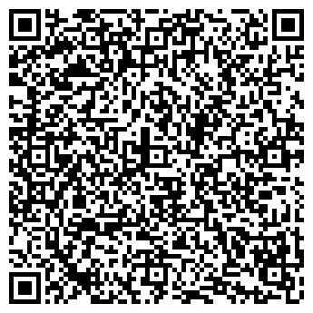 QR-код с контактной информацией организации ООО БИС ГРУП