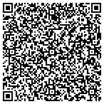 QR-код с контактной информацией организации ООО Exkluziv stone