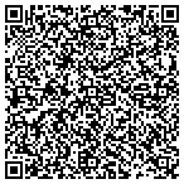 """QR-код с контактной информацией организации ИП """"Exkluziv Stone"""""""