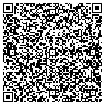 """QR-код с контактной информацией организации ООО """" Паром Строй"""""""