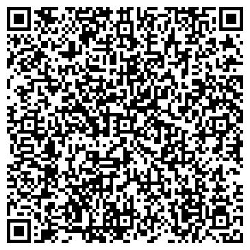 QR-код с контактной информацией организации ДАЛЬНЕВОСТОЧНАЯ СТРАХОВАЯ КОМПАНИЯ