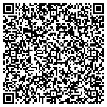 QR-код с контактной информацией организации ООО Служба Сервиса