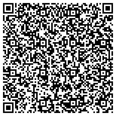 QR-код с контактной информацией организации ОАО УК «РЭУ 21 района Измайлово»