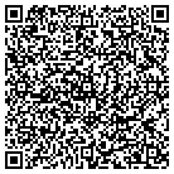 QR-код с контактной информацией организации «Жилищник района Новогиреево» Диспетчерская служба