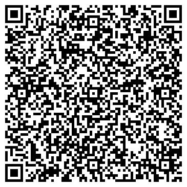 QR-код с контактной информацией организации ООО Проектно-сметное бюро - Курск