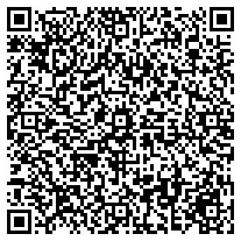 QR-код с контактной информацией организации ОДС-12Участок №43