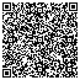 QR-код с контактной информацией организации ОДС № 18