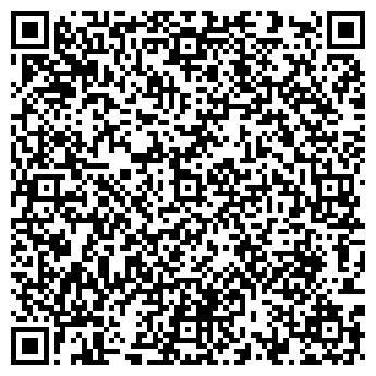 QR-код с контактной информацией организации ОДС № 23