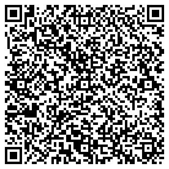 QR-код с контактной информацией организации Вокзал Белогорск