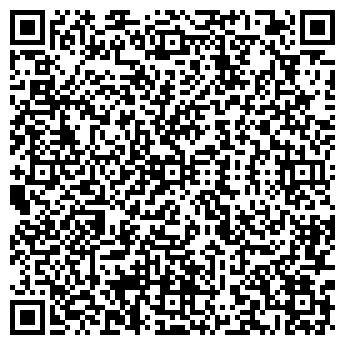 QR-код с контактной информацией организации ОДС № 29