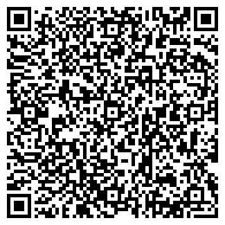 QR-код с контактной информацией организации ОДС № 54