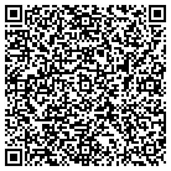 QR-код с контактной информацией организации ОДС-26