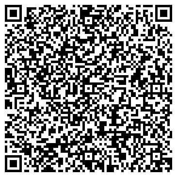 QR-код с контактной информацией организации ИП Адвокат Шерубаев Руслан Айтказыевич