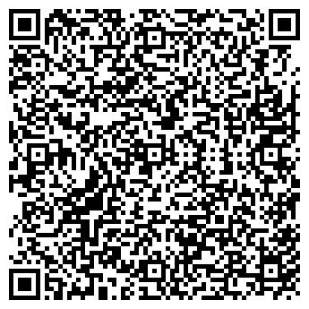QR-код с контактной информацией организации ДВАЖДЫ ДВА