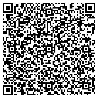 QR-код с контактной информацией организации ДЕТСКИЙ САД № 461