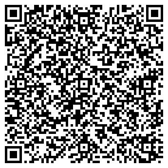 QR-код с контактной информацией организации МФЦ района Гольяново