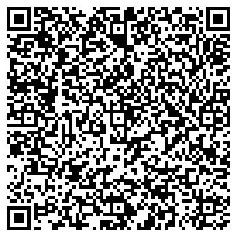 QR-код с контактной информацией организации ООО Траст 2005
